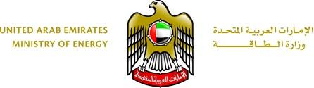 United Arab Emirates Ministry of Energy