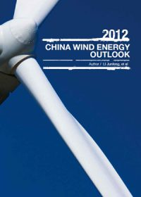 China wind energy outlook 2012
