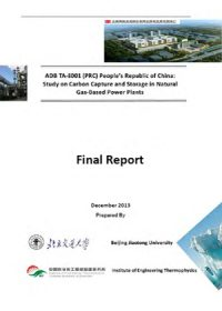 People's Republic of China: study on carbon capture and storage in natural gas-based power plants