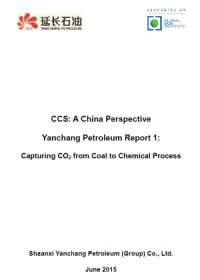 Yanchang Petroleum report 1: capturing CO2 from coal to chemical process