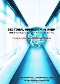 Sectoral approach in GSEP. GSEP: Global Superior Energy Performance Partnership. Power, steel and cement sector