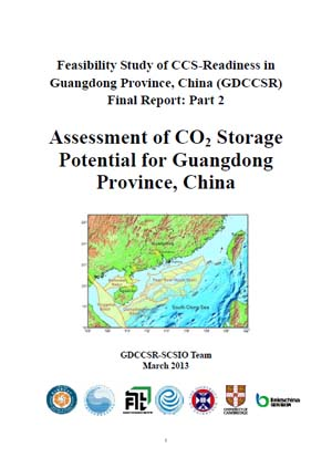 Assessment of CO2 storage potential for Guangdong Province, China