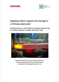 Applying carbon capture and storage to a Chinese steel plant