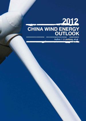 China wind energy outlook 2012