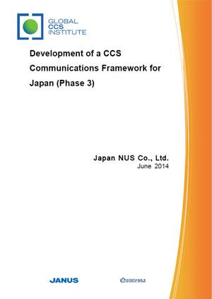 Development of a CCS communications framework for Japan (phase 3)