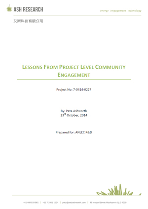 Lessons from project level community engagement