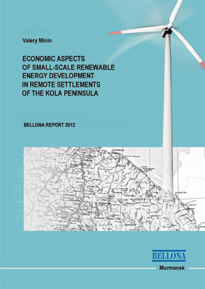 Economic aspects of small-scale renewable energy development in remote settlements of the Kola Peninsula