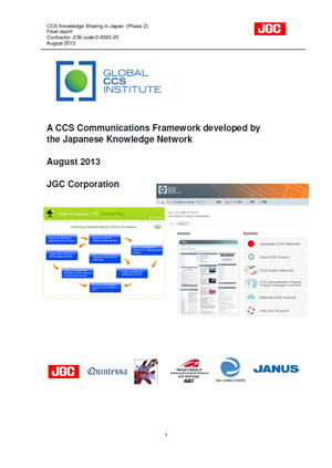 A CCS communications framework developed by the Japanese Knowledge Network