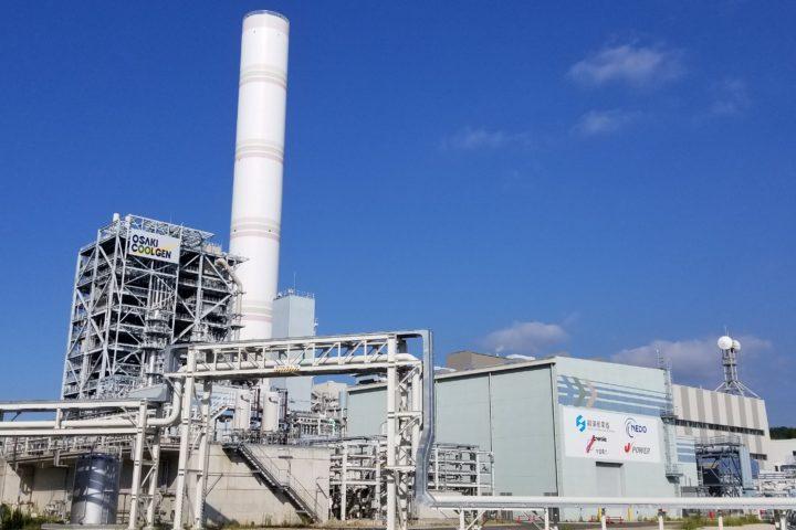 Commissioning commences at Japan's Osaki CoolGen Capture Plant
